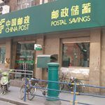 Clifford Chance and Davis Polk deliver $8bn Hong Kong IPO for Postal Savings Bank