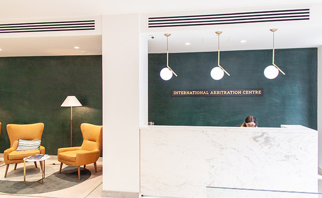 Foyer of the International Arbitration Centre